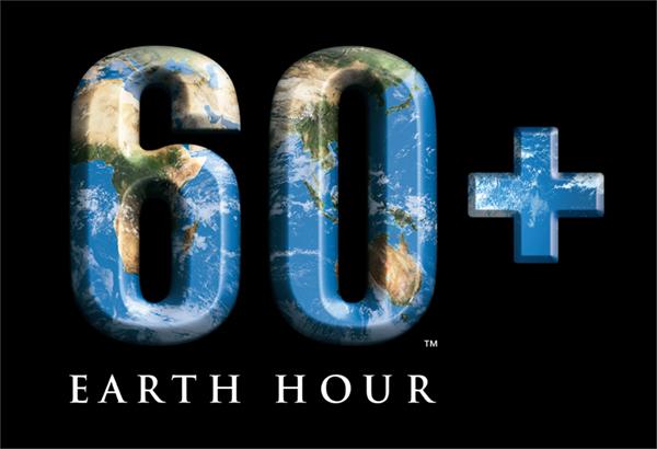 Ce soir, on éteint la lumière pour la planète