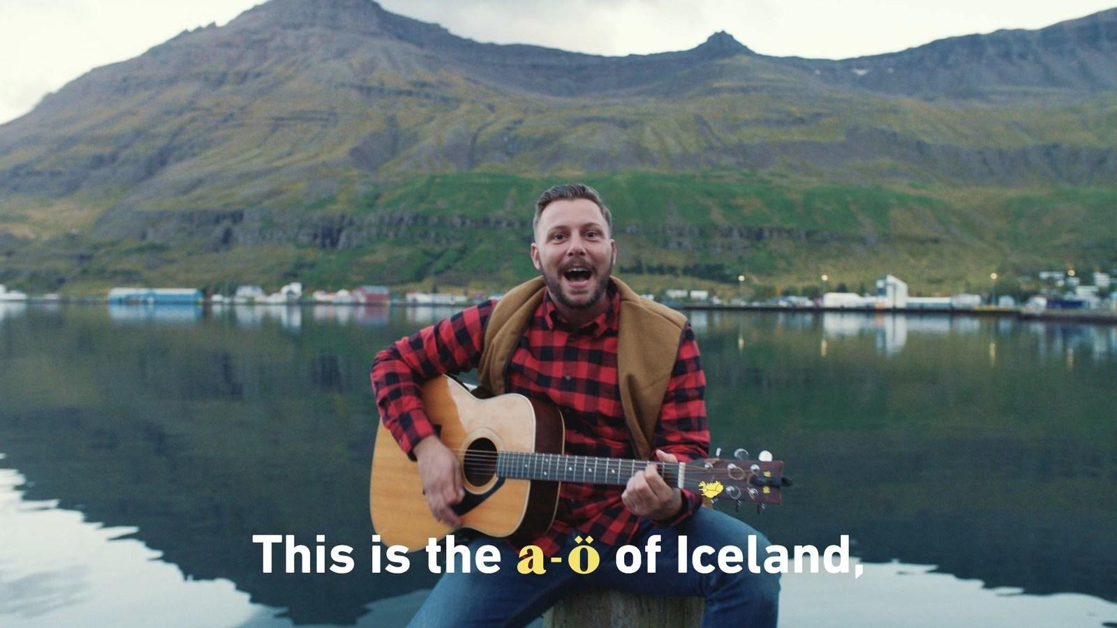 Inspired by Iceland lance « la chanson de karaoké la plus difficile au monde »